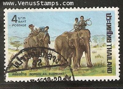 แสตมป์ชุดคล้องช้าง ปี 2517