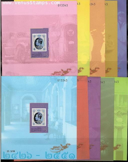 ชีทชุดครบรอบ 125 ปี ไปรษณีย์ไทย 10 วัน 10 สี เลขตรงกัน