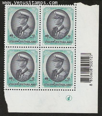 แสตมป์ ร.9 ชุดที่ 9 ดวงราคา 12 บาท บล็อกสี่