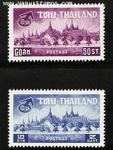 แสตมป์ไทยชุดงานแสดงสินค้านานาชาติ ปี 2505 ยังไม่ใช้
