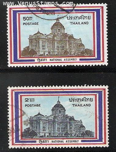 แสตมป์ไทยชุดรัฐสภา ปี 2512 ใช้แล้ว