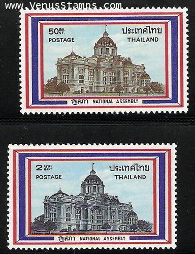 แสตมป์ไทยชุดรัฐสภา ปี 2512 ยังไม่ใช้