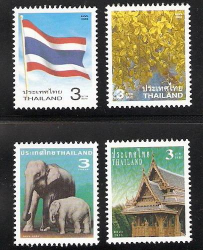 แสตมป์ชุดตราไปรษณียากรทั่วไป (เอกลักษณ์ไทย) ปี 2546