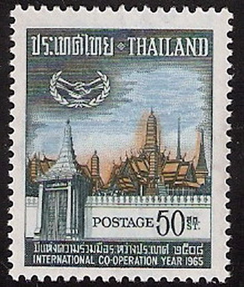 แสตมป์ไทยชุดปีแห่งความร่วมมือระหว่างประเทศ 2508 ยังไม่ใช้