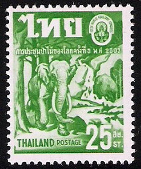 แสตมป์ไทยชุดการประชุมป่าไม้โลก ปี 2503 ยังไม่ใช้