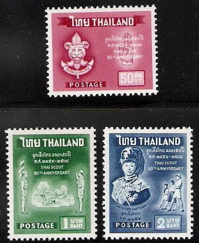แสตมป์ไทยชุดฉลอง 50 ปี ลูกเสือไทย ปี 2504 ยังไม่ใช้