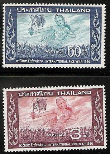 แสตมป์ไทยชุดปีข้าวสากล ปี 2509 ยังไม่ใช้