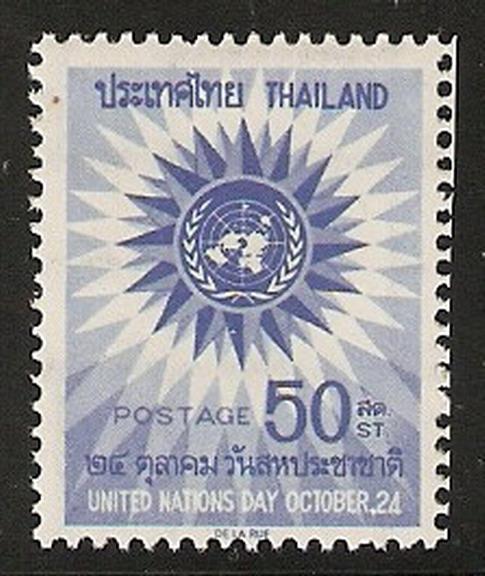 แสตมป์ไทยชุดวันสหประชาชาติ ปี 2509 ยังไม่ใช้
