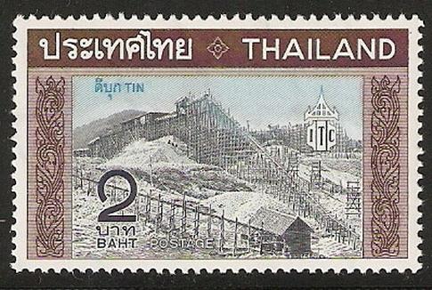 แสตมป์ไทยชุดส่งเสริมสินค้าออกดีบุก ปี 2512 ยังไม่ใช้