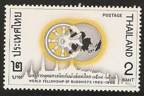 แสตมป์ไทยชุดองค์การพุทธศาสนิกสัมพันธ์แห่งโลก ปี 2510 ยังไม่ใช้
