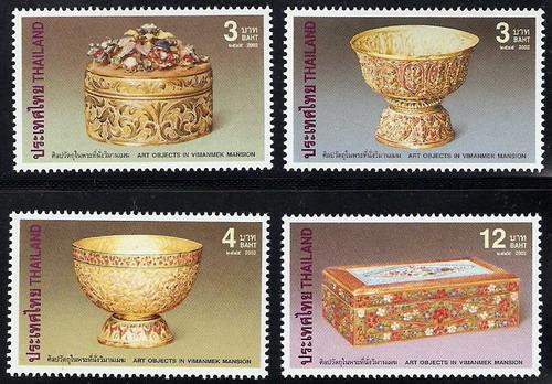 แสตมป์ไทยชุดศิลปวัตถุในพระที่นั่งวินานเมฆ ปี 2545