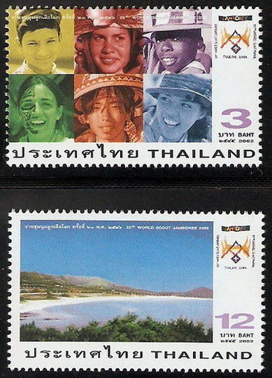 แสตมป์ไทยชุดงานชุมนุมลูกเสือโลกครั้งที่ 20 ปี 2545 ยังไม่ใช้