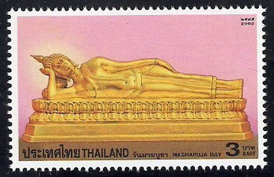 แสตมป์ไทยชุดวันมาฆบูชา ปี 2545 ยังไม่ใช้