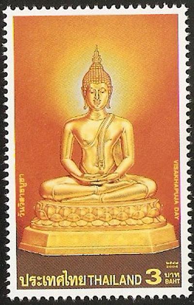 แสตมป์ไทยชุดวันวิสาขบูชา ปี 2547 ยังไม่ใช้