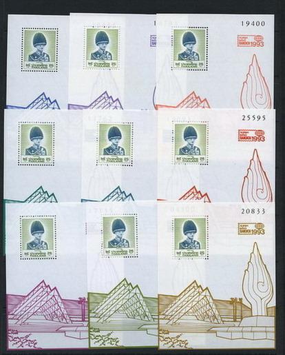 แผ่นตราไปรษณียากรที่ระลึกชุดงานแสดงตราไปรษณียากรโลก 2536 10 วัน 10 สี
