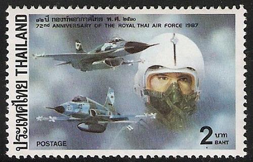 แสตมป์ไทยชุด 72 ปี กองทัพอากาศ ปี 2530 ยังไม่ใช้
