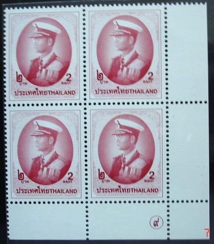 แสตมป์ ร.9 ชุดที่ 9 ดวงราคา 2 บาท บล็อกมุมเลข พิมพ์ครั้งแรก