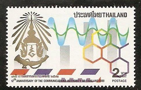 แสตมป์ชุด 12 ปี การสื่อสารแห่งประเทศไทย ปี 2532 ยังไม่ใช้