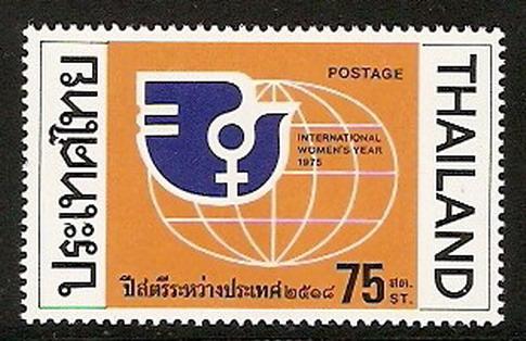 แสตมป์ชุดปีสตรีระหว่างประเทศ ปี 2518 ยังไม่ใช้