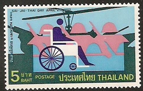 แสตมป์ชุดวันสายใจไทย ปี 2520 ยังไม่ใช้