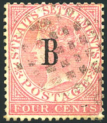 แสตมป์ไปรษณีย์กงศุลอังกฤษ ราคา 4 เซ็นต์ สีแดงชมพู ใช้แล้ว
