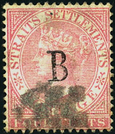 แสตมป์ไปรษณีย์กงศุลอังกฤษ ราคา 4 เซ็นต์ สีแดงชมพู ลายน้ำมงกุฎ ใช้แล้ว
