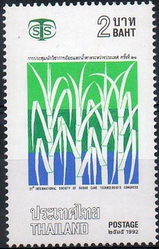 แสตมป์ไทยชุดการประชุมนักวิชาการอ้อยและน้ำตาลระหว่างประเทศ ปี 2535