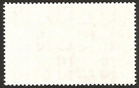 แสตมป์ไทยชุดวันครบรอบ 84 ปี ร.พ.ศิริราช ปี 2517 ยังไม่ใช้ 1