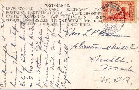 โปสการ์ดเก่า ส่งจากประเทศตุรกี ไปอเมริกา ปี 1914