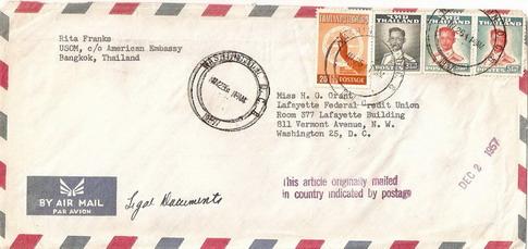 ซองจดหมายเก่าส่งไปอเมริกา ปี พ.ศ. 2500 สภาพดีมากครับ