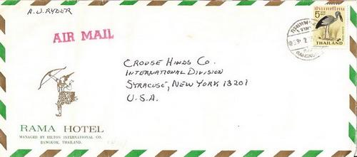 ซองจดหมายเก่าส่งไปอเมริกา ซองของโรงแรมรามา สภาพดีมากครับ