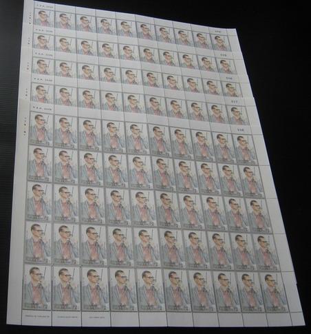 แสตมป์ชุดวันสื่อสารแห่งชาติ ปี 2539 ยังไม่ใช้ เต็มแผ่น 5 แผ่น