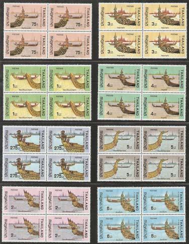 แสตมป์ไทยชุดเรือราชพิธี ปี 2518 ยังไม่ใช้ สภาพเยี่ยม คุณภาพ HIGH DEFINITION