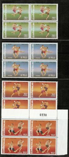 แสตมป์ชุดมวยไทย ชุด 1 ปี 2518 ยังไม่ใช้ บล็ิอกสี่  HIGH DEFINITION