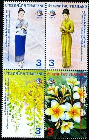 แสตมป์ชุดรที่ระลึก 60 ปี ความสัมพันธ์ทางการทูตไทย-ลาว ปี 2554