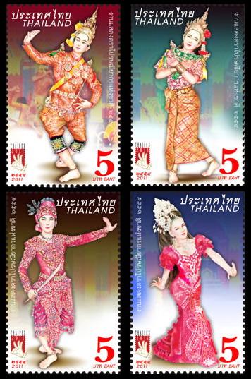 แสตมป์ชุดที่ระลึกงานแสดงตราไปรษณียากรแห่งชาติ 2554