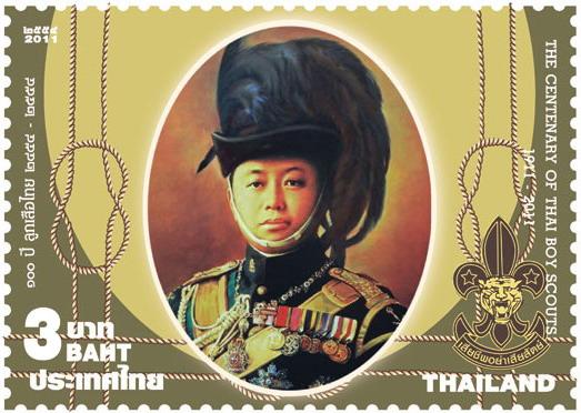 แสตมป์ชุด 100 ปี ลูกเสือไทย ปี 2554