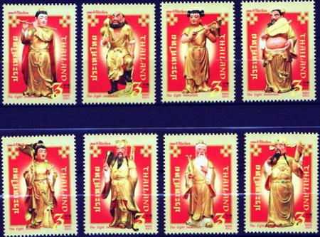 แสตมป์ชุดชุดเทพเจ้าโป๊ยเซียน ปี 2554