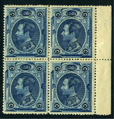 แสตมป์พระรูป ร.5 ชุดแรก ดวงโสฬส แม่พิมพ์ที่ 2 บล็อกสี่ ยังไม่ใช้ หายากมากครับ
