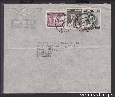 ซองจดหมายส่งไปประเทศอังกฤษ ปี 2493 ติดแสตมป์ 3 ดวง