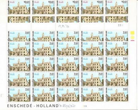 แสตมป์ชุดงานแสดงตราไปรษณียากร 2526 ยังไม่ใช้ 40 ชุด บล็อก 20 สองบล็อก หายาก