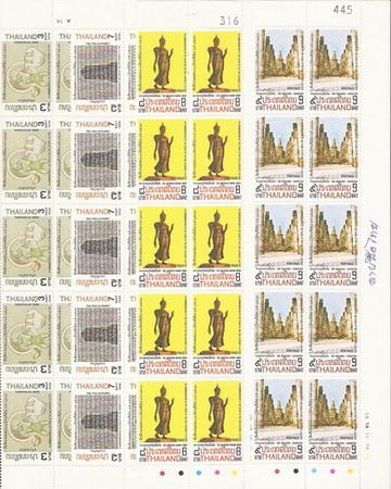 แสตมป์ชุดฉลอง 700 ปี ลายสือไทย ปี 2526 ยังไม่ใช้ บล้อกสิบ สภาพสวย