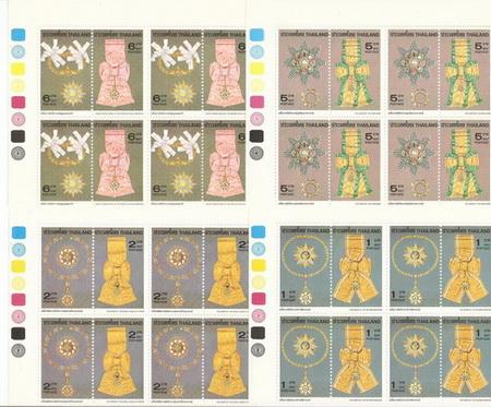 แสตมป์ชุดเครื่องราชอิสริยาภรณ์ ชุดที่ 1 ปี 2522 ยังไม่ใช้ บล็อกสี่ สภาพเยี่ยม หายากครับ