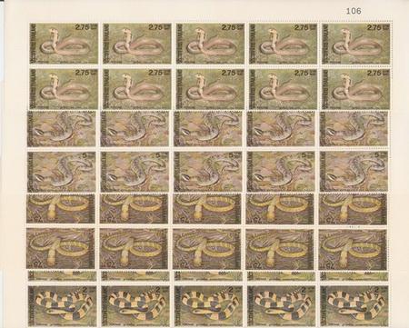 แสตมป์ชุดงู ชุดแรก ปี 2524 ยังไม่ใช้ บล็อกสิบ สภาพสวยครับ