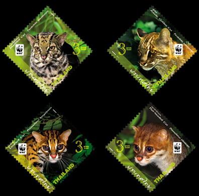 แสตมป์ไทยชุดสัตว์ป่า (ชุดที่ 7) ปี 2554 ยังไม่ใช้