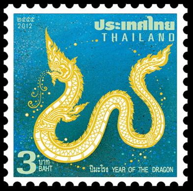 แสตมป์ไทยชุดนักษัตรประจำปี(มะโรง) ปี 2555