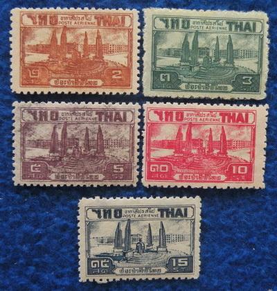 แสตมป์ไทยชุดอากาศไปรษณีย์ (ชุด 3) ปี พ.ศ. 2485-2486 ยังไม่ใช้ สภาพนอก