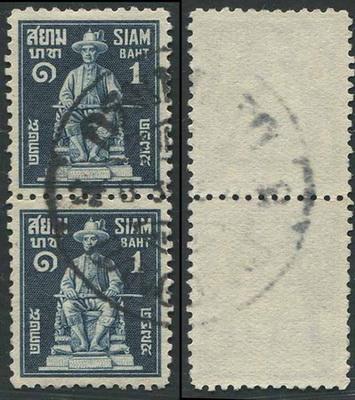 แสตมป์ชุด 150 ปี ราชวงศ์จักรี ปี 2475 ตัวติดดวงราคา 1 บาท ดวงคู่ หายากมากครับ