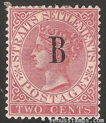 แสตมป์ไปรษณีย์กงศุลอังกฤษ ปี พ.ศ. 2425 - 2428 ราคา 2 เซ็นต์ สีแดงชมพู ลายน้ำมงกุฎ CA ยังไม่ใช้ สภ