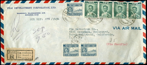 ซองจดหมายส่งไปอเมริกา ปี 2494 ลงทะเบียน ติดแสตมป์ชุดบรมราชาภิเษก และ ร.9 ชุด 2 สภาพดี หายาก